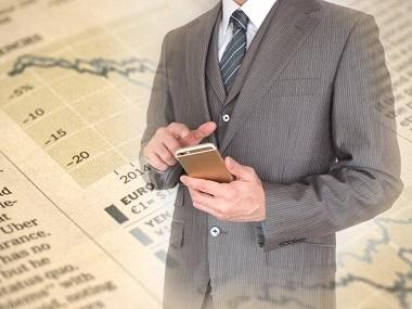不動産投資のプロ