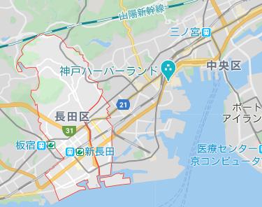 怪しい不動産コンサルタントのおすすめエリア(神戸市長田区)