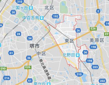 怪しい不動産コンサルタントのおすすめエリア(堺市東区)