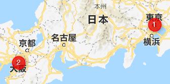 東京大阪にアパートを2棟所有