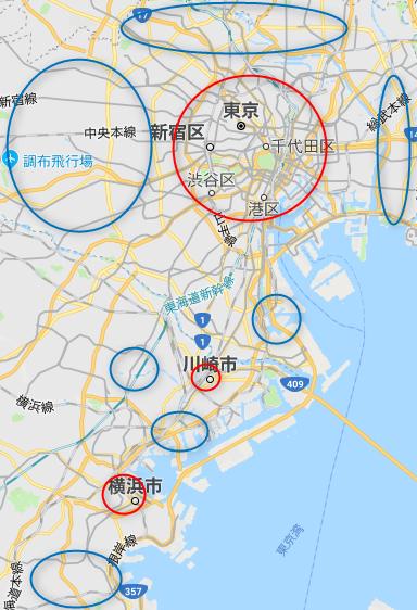 東京、川崎、横浜の不動産投資エリア