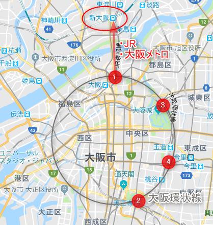 大阪と新大阪の立地関係(地図)
