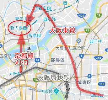 新大阪へのアクセス方法(地図)