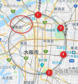 大阪市福島区(地図)