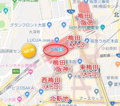 未来の大阪駅(梅田駅)周辺地図