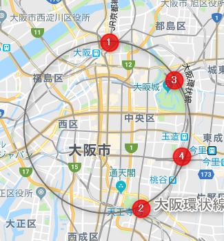大阪環状線と4つのターミナル駅(地図)
