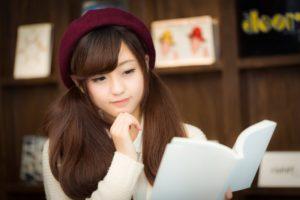 読書する女性投資家