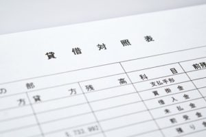 バランスシート(貸借対照表)