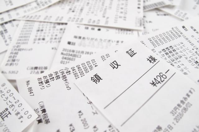 ワンルーム投資の節税